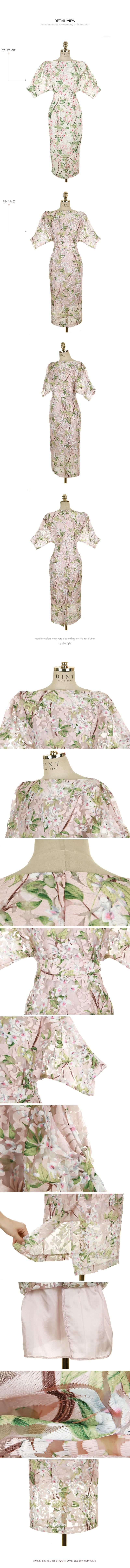 Đầm Ren Họa Tiết  Công Sở - VL6391
